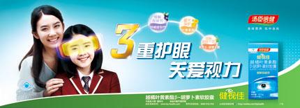 城市赛车5中文版破解版_健视佳产品