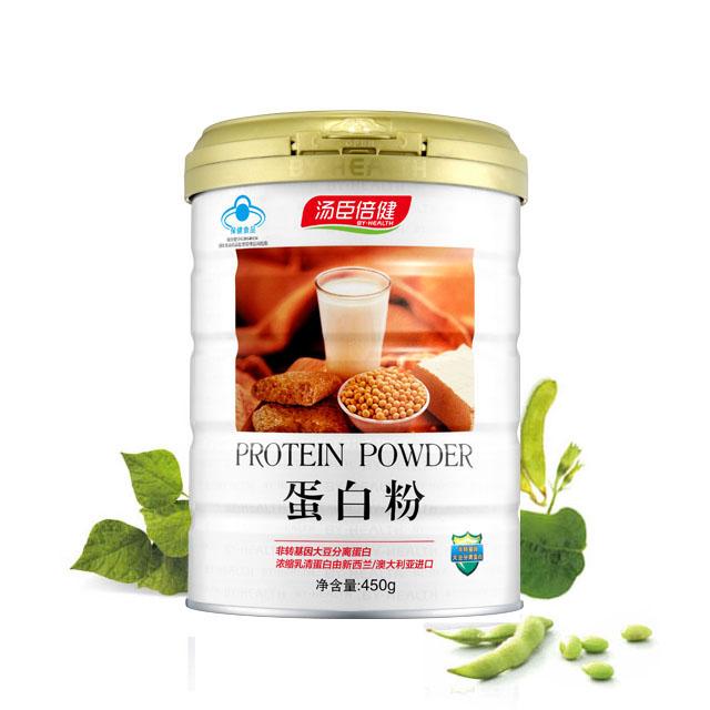 汤臣倍健汤臣倍健®蛋白粉(450g,高盖)