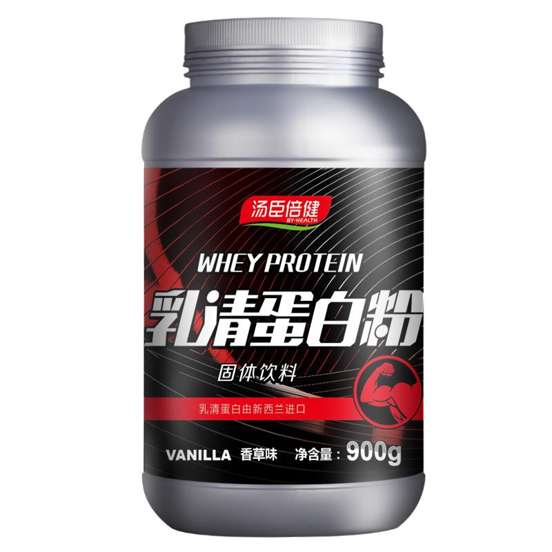 汤臣倍健乳清蛋白粉固体饮料(香草味)(900g)