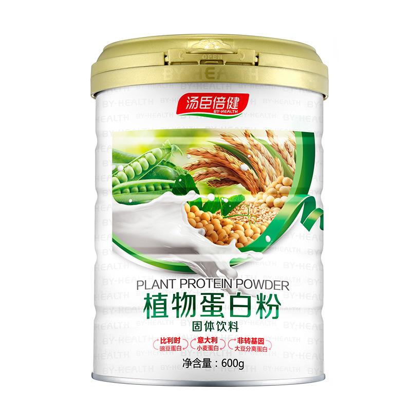 汤臣倍健植物蛋白粉Ⅱ型(600g/高盖)