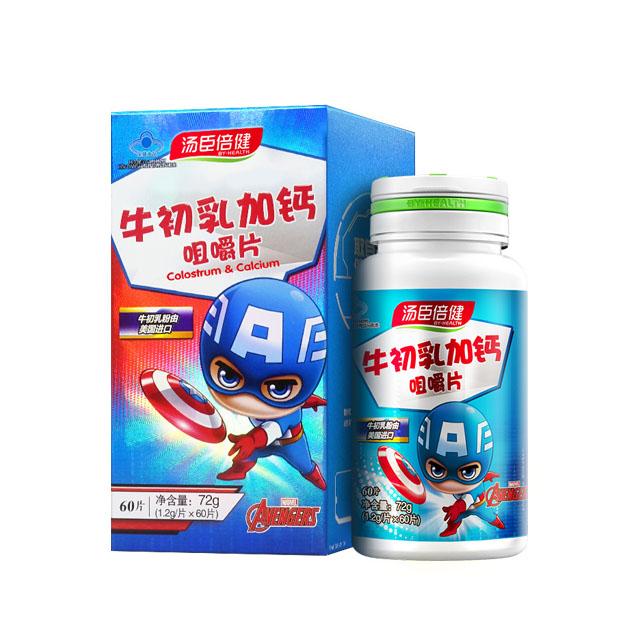 汤臣倍健牛初乳加钙咀嚼片-迪士尼漫威装(60片)
