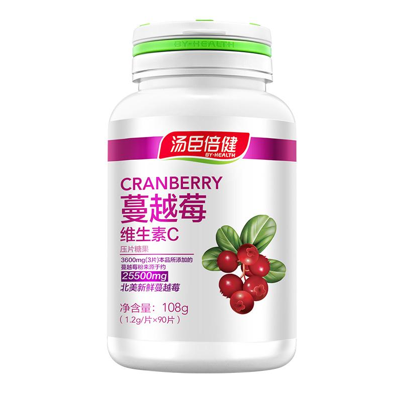 汤臣倍健蔓越莓维生素C压片糖果(90片)