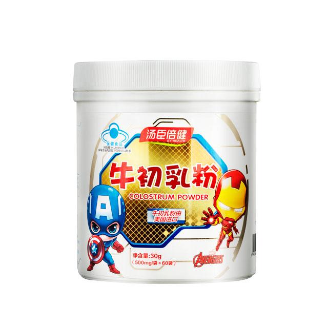 汤臣倍健牛初乳粉-迪士尼漫威装(60袋)