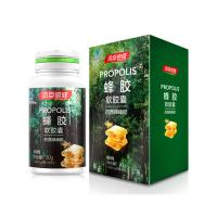 汤臣倍健蜂胶软胶囊彩盒装(60粒,巴西绿蜂胶)