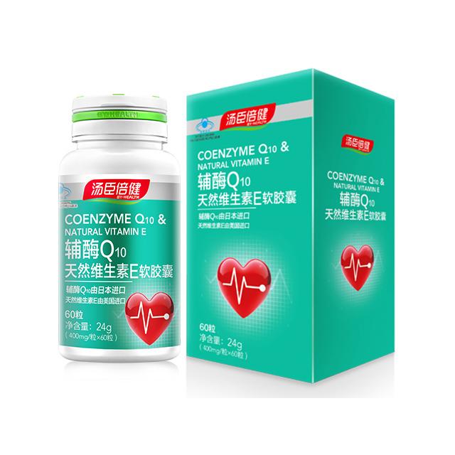 汤臣倍健辅酶Q10天然维生素E软胶囊彩盒装(60粒)