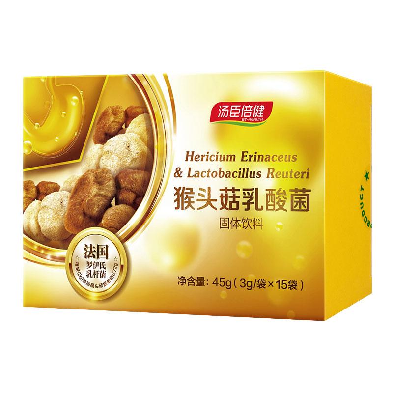 威尼斯娱乐场猴头菇乳酸菌固体饮料(15袋)